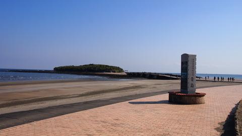 日南海岸国立公園青島の碑