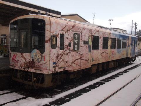 花咲くいろはラッピング列車(穴水駅)2