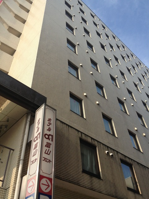 01ホテルアルファー1富山