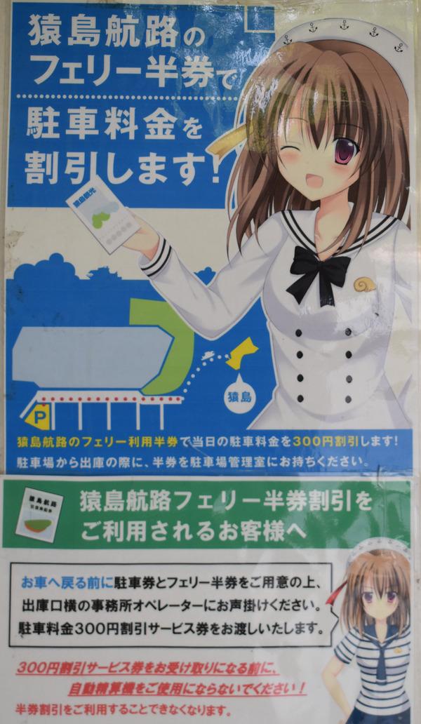 海香ちゃん (3)