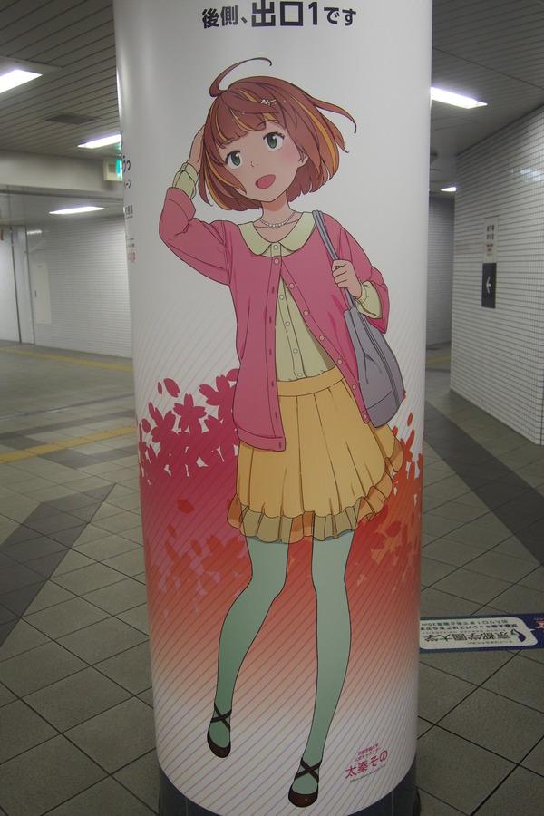 鉄道むすめ巡り2015京旅(2)太秦萌と太秦その (21)