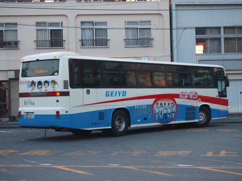 たまゆらバス(憧憬の道) (5)