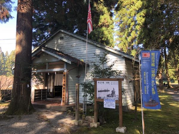 くま川鉄道と球磨記念館 (28)