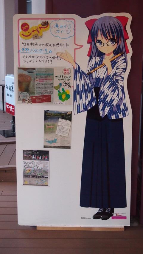竹田奏(2013年4月)