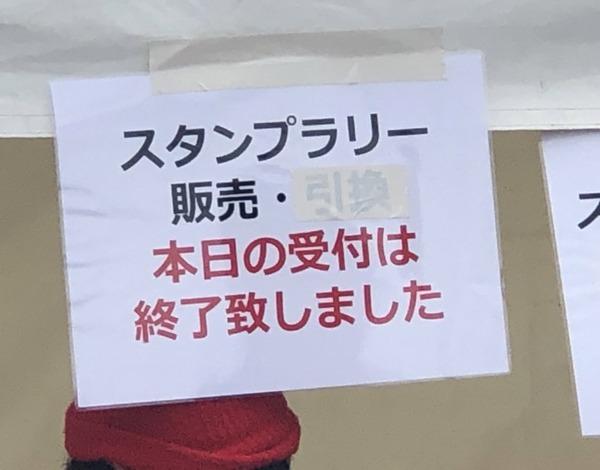 艦これ呉コラボ (63)