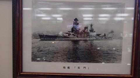 陸奥記念館と周防大島 (39)