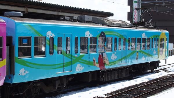 豊郷あかねラッピング電車 (48)