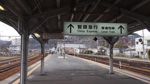 鉄道むすめ巡り3智頭急行 (7)