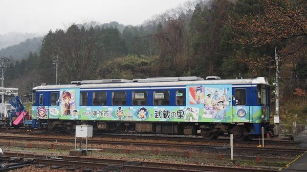 春の鉄道むすめ巡り智頭急行後編  (60)