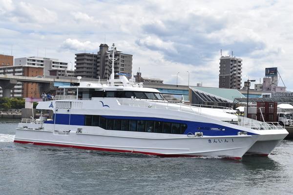 博多湾の艦船たち (62)