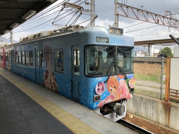 ちはやふる-結び-ラッピング電車 (23)