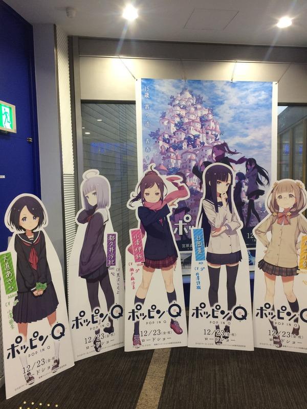 ポッピンQパネル記事追加 (2)