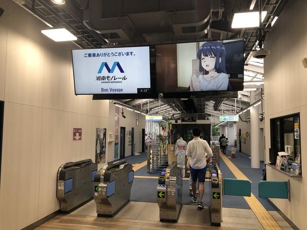 湘南江ノ島駅 (1)