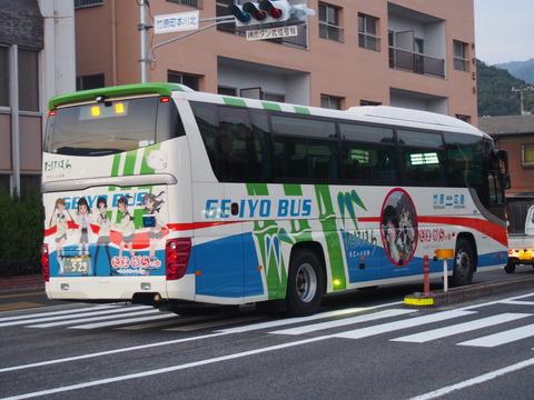 たまゆらバス(憧憬の道) (8)