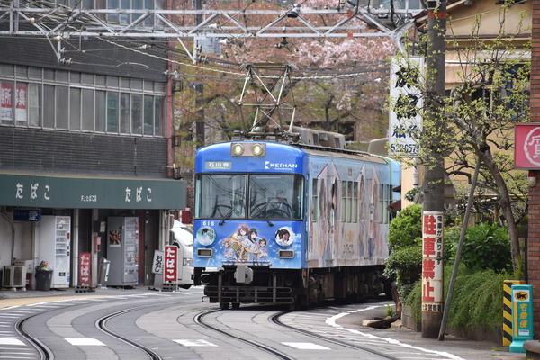京阪大津線響けユーフォニアム列車後編 (30)