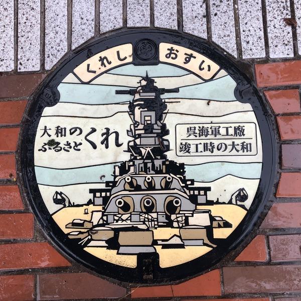 呉20180918 (58)