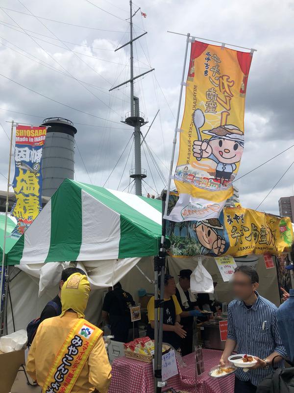 横須賀カレーフェスタ2019 (16)