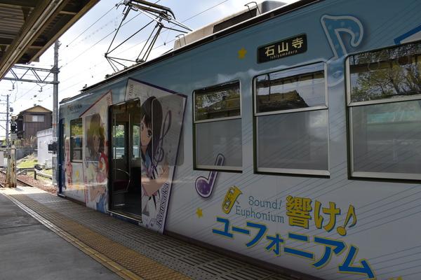 響け!ユーフォニアムラッピング2018駅編 (44)