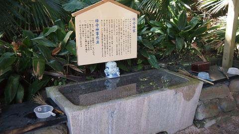 青島神社の掃守神事