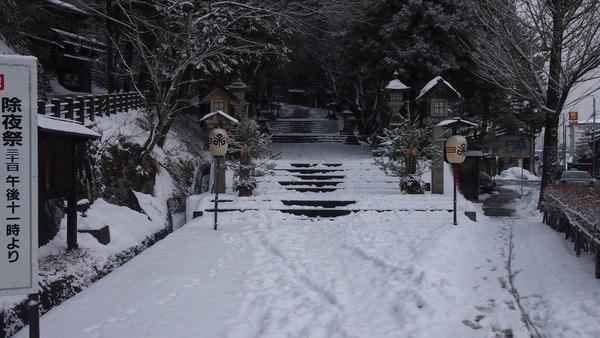 冬の飛騨高山聖地巡礼後編(2)
