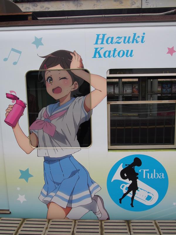 京阪大津線ユーフォニアム列車 (15)