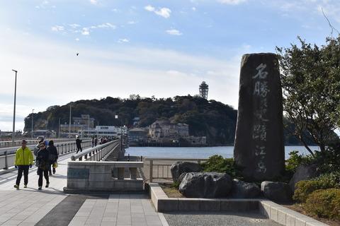 江ノ島&藤沢 (183)