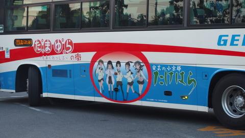 たまゆらバス(憧憬の道) (3)