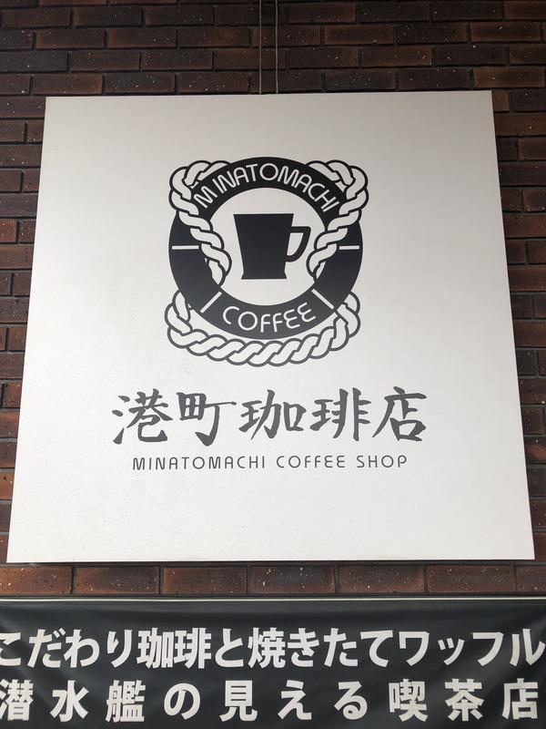 呉20180918 (36)