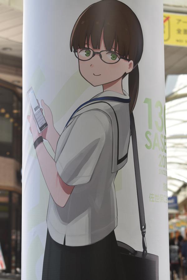 佐世保艦これ2019 (14)