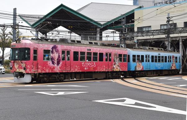 ちはやふる-結び-ラッピング電車 (3)