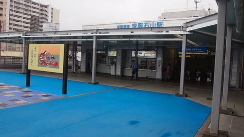 京阪鉄むすラッピング (13)
