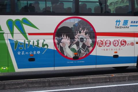 たまゆらバス(憧憬の道) (6)