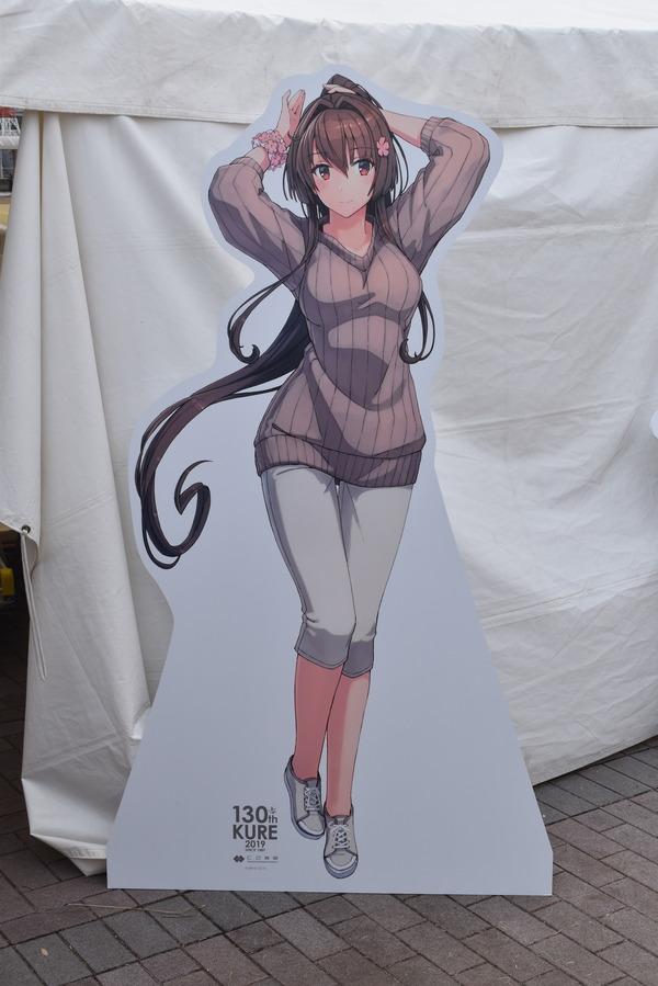 艦これ呉コラボ (13)
