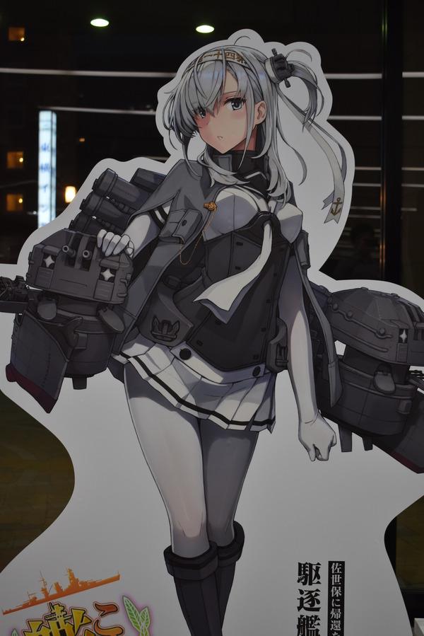 佐世保艦これコラボ続報 (7)
