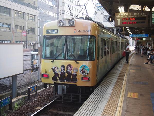 響け!ユーフォニアム列車【浜大津駅】