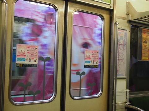 京阪鉄むすラッピング (30)