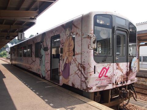 03花咲くいろは列車(穴水駅)