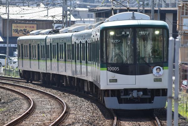 京阪宇治線「響け!ユーフォニアム」HMと等身大パネル (9)