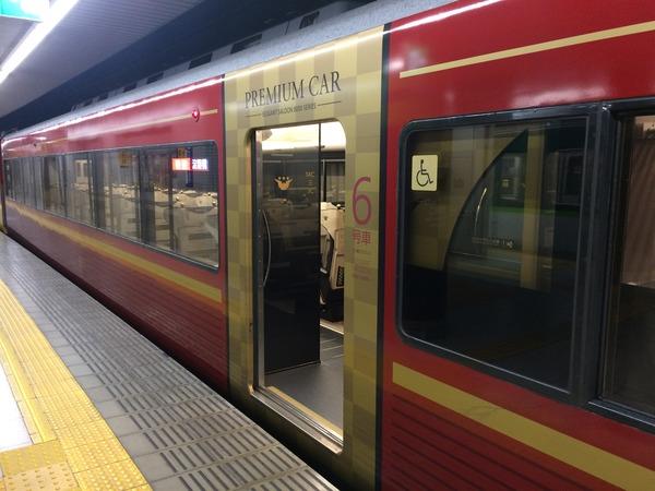 叡電1021 (25)