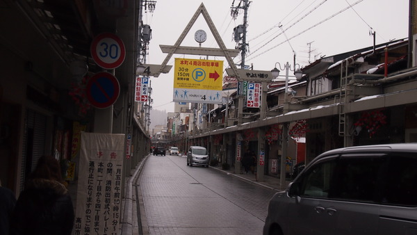 冬の飛騨高山聖地巡礼前編(40)