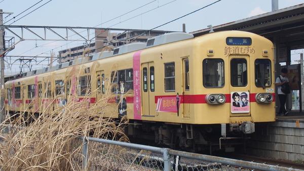 西鉄貝塚線鉄道むすめラッピング (44)