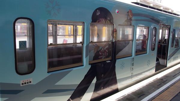 豊郷あかねラッピング電車 (28)
