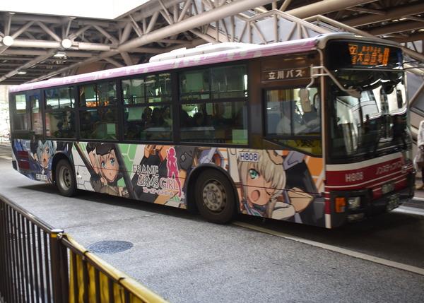 ほぼ日立川遠征FAガールバス (2)
