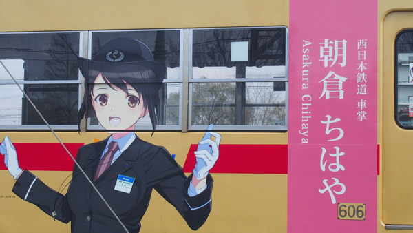 西鉄貝塚線鉄道むすめラッピング (49)
