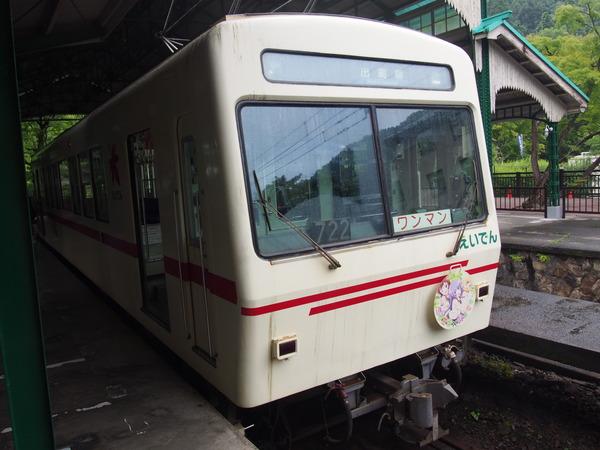 叡山電車三者三様HM (19)