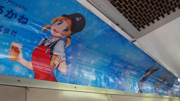 豊郷あかねラッピング電車 (6)