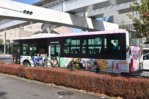 ほぼ日立川遠征FAガールバス (18)