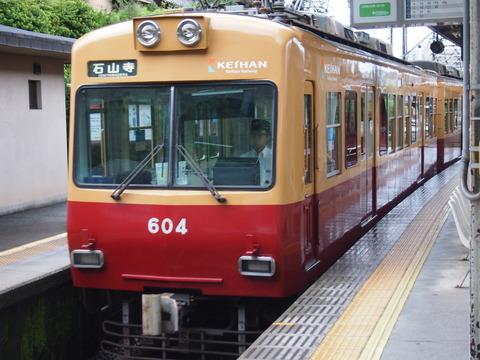 京阪鉄むすラッピング (23)