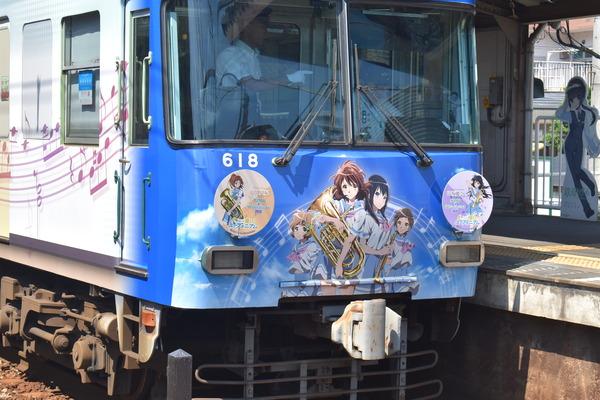京阪大津線・響けユーフォニアム (23)