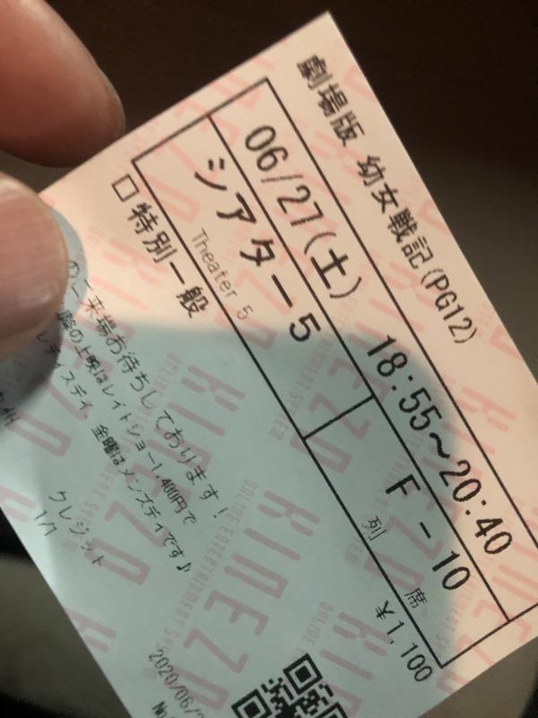 山口ドライブ (37)